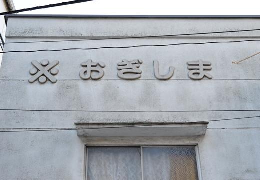 田端 (299)_R