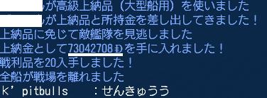 090212 030325