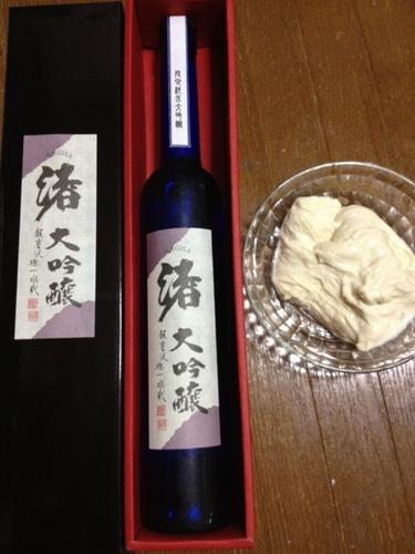 湯葉と日本酒!!