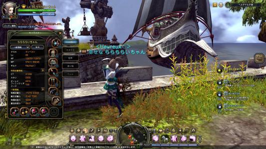 DN 2012-09-24 01-23-25 Mon