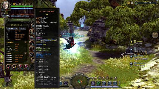DN 2012-09-24 04-42-24 Mon
