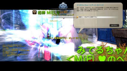 DN 2012-10-16 16-38-12 Tue