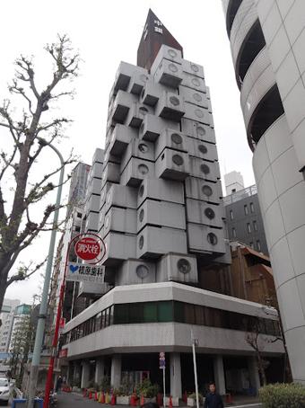 中銀カプセルタワービル3