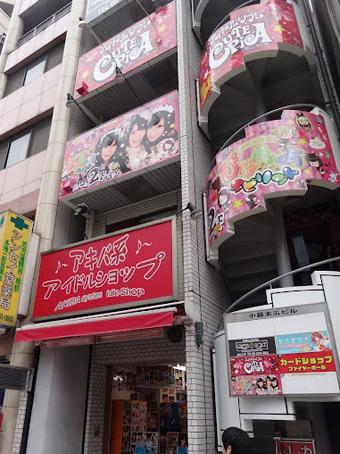 秋葉原電気街04