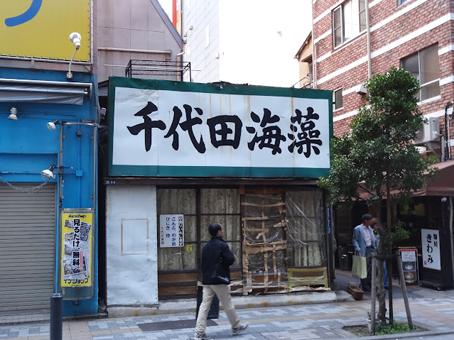 秋葉原電気街09