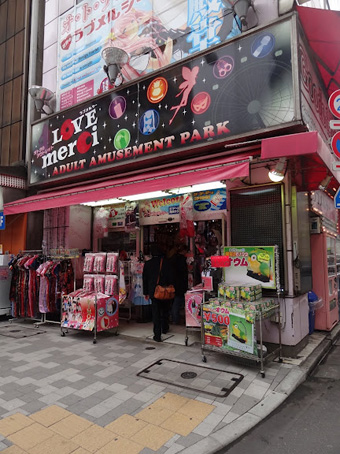 秋葉原電気街21
