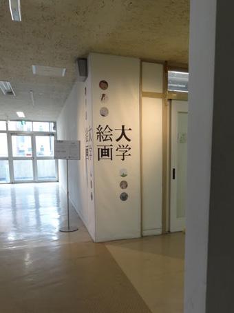 アーツ千代田3331-08