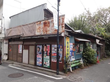 阿佐ケ谷駅周辺10