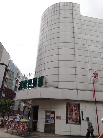 浅草映画館5