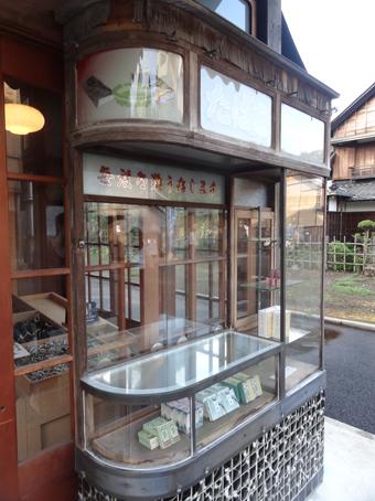 江戸東京たてもの園18