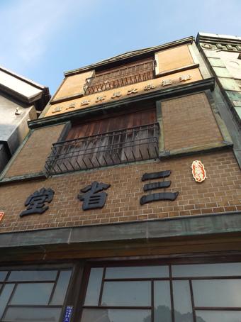 江戸東京たてもの園22