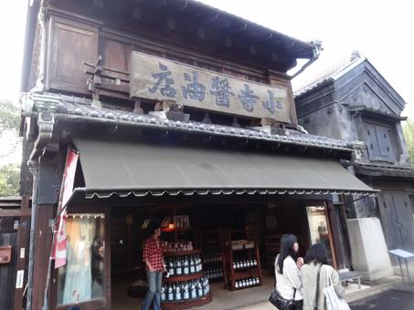 江戸東京たてもの園28
