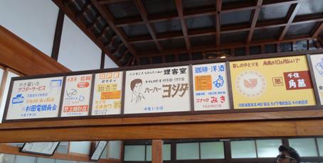 江戸東京たてもの園35