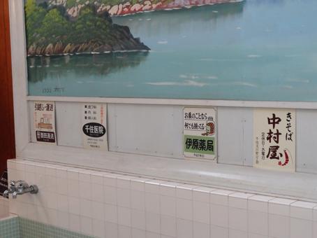 江戸東京たてもの園38