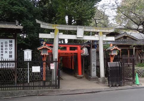 花園稲荷神社01