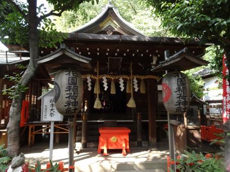 花園稲荷神社04