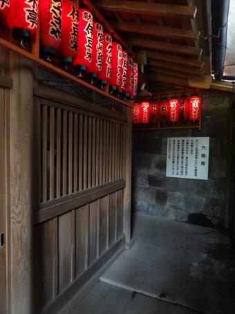 花園稲荷神社07