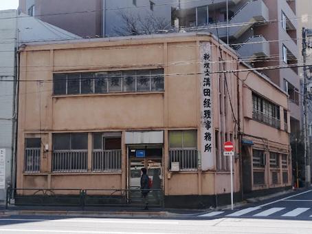 本郷三丁目駅周辺07