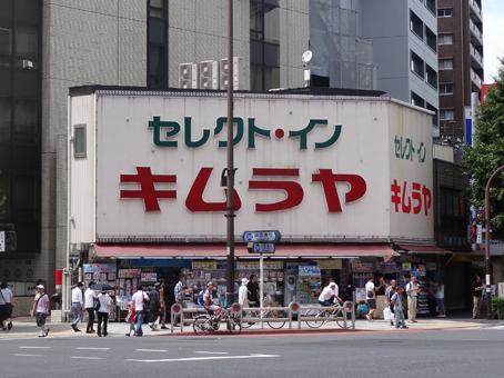 神保町駅周辺01