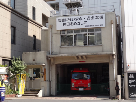神保町駅周辺15