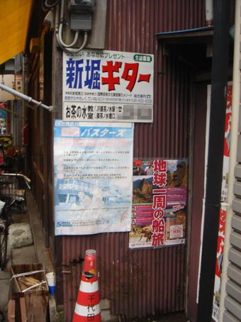 神保町駅周辺19
