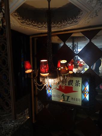 純喫茶丘2