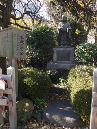 亀戸天神社09