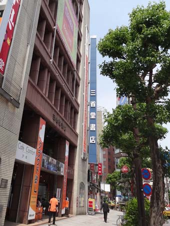 神田古書店街02