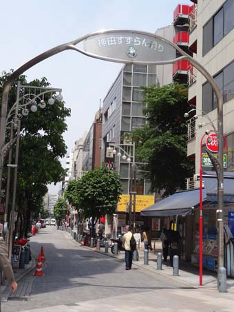 神田古書店街05