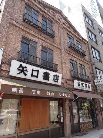 神田古書店街07