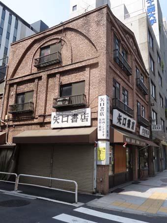 神田古書店街08