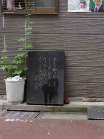 神田鍛冶町05
