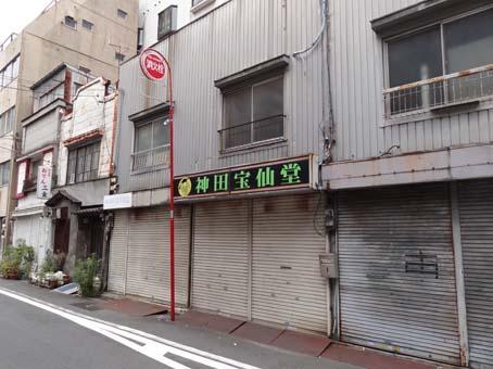 神田須田町09