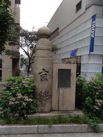 京橋駅周辺01