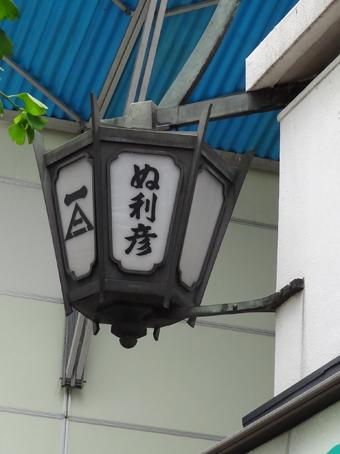 京橋駅周辺05