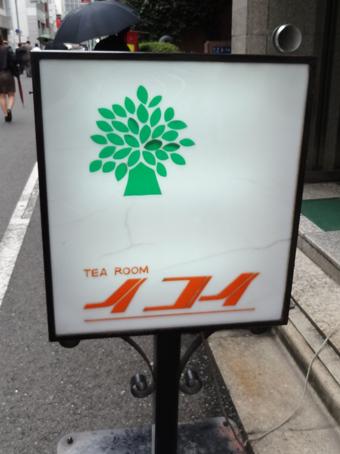 京橋駅周辺06