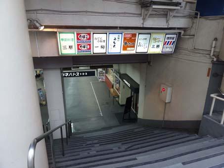 三原橋地下街3