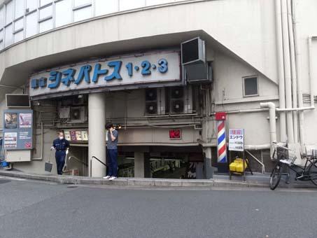 三原橋地下街8