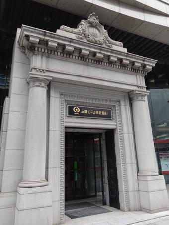 三菱UFJ信託銀行日本橋支店4