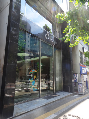 近江谷洋菓子店1