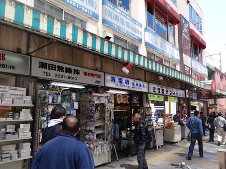 秋葉原ラジオセンター02