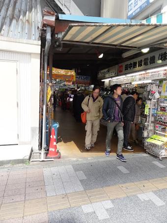 秋葉原ラジオセンター03