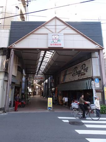 佐竹商店街01