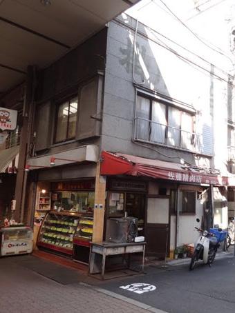 佐竹商店街04
