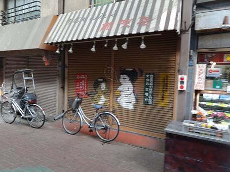 佐竹商店街06