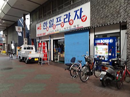 佐竹商店街07