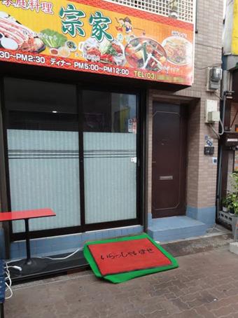 佐竹商店街08