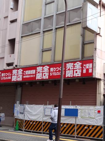 立川駅周辺05
