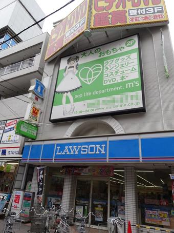 立川駅周辺19