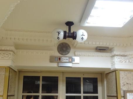 松坂屋上野店05